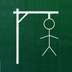 ‎Hangman (Unlimited)